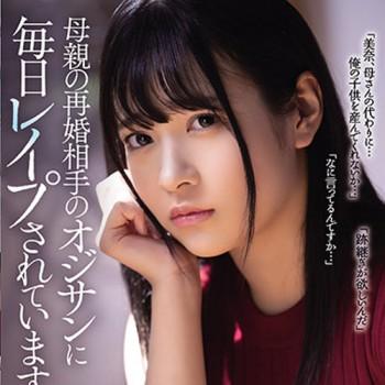 JAV update: Sora Minamino RBK-021