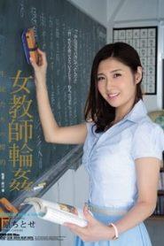 SHKD-655 หายใจก็ผิดศิษย์ล้างครู ซับไทยเอวี