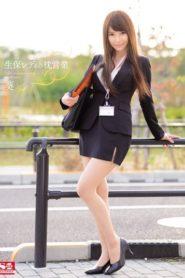 SNIS-420 จัดหนักสาวขายประกัน ซับไทยเอวี